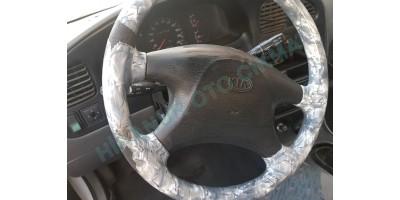 Kia Sephia Çıkma Airbag